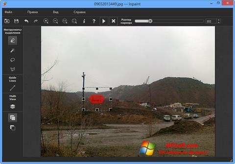 Снимка на екрана Inpaint за Windows 7