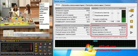 Снимка на екрана Behold TV за Windows 7
