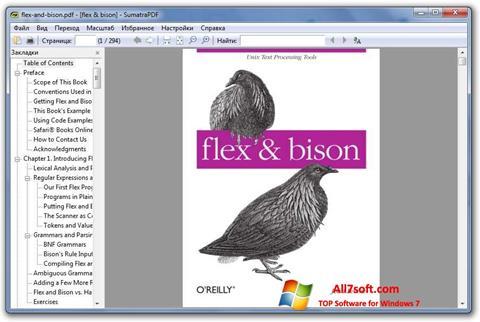 Снимка на екрана Sumatra PDF за Windows 7
