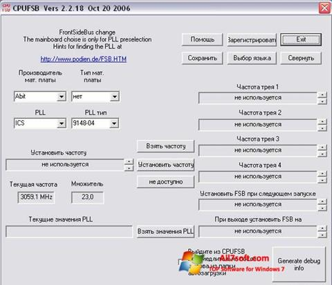 Снимка на екрана CPUFSB за Windows 7