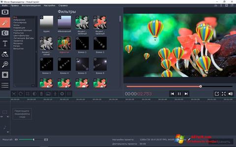 Снимка на екрана Movavi Video Editor за Windows 7