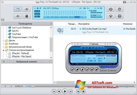 Снимка на екрана JetAudio за Windows 7