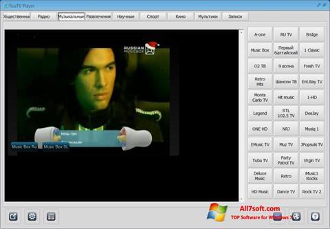 Снимка на екрана RusTV Player за Windows 7