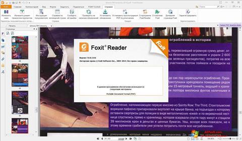 Снимка на екрана Foxit Reader за Windows 7