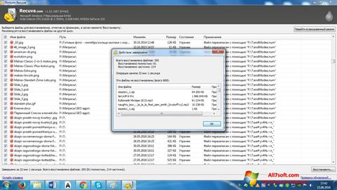 Снимка на екрана Recuva за Windows 7