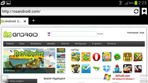 Снимка на екрана Puffin за Windows 7