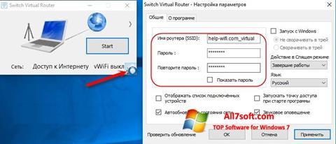 Снимка на екрана Switch Virtual Router за Windows 7