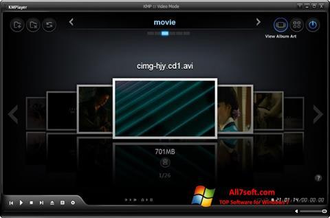 Снимка на екрана KMPlayer за Windows 7