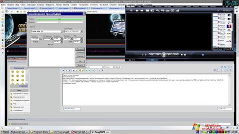 Снимка на екрана ProgDVB за Windows 7